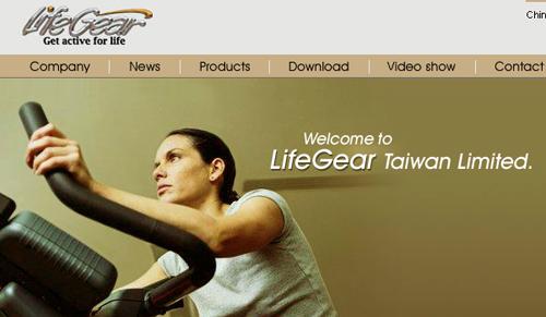 LifeGear Taiwan