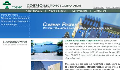 COSMO ELECTRONIC