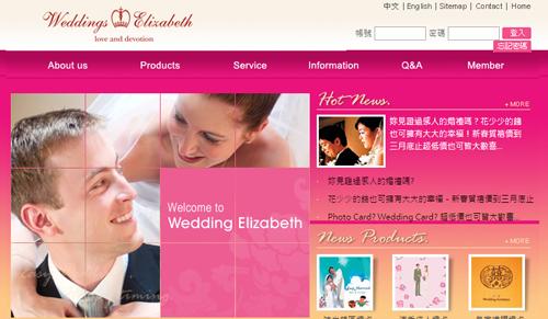 Wedding Elizabeth